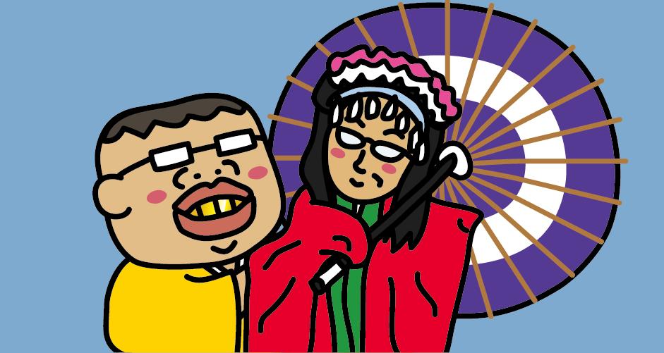 佐渡島の文弥人形は説教人形と哀調を帯びた「文弥節」が結びついた人形浄瑠璃(人形芝居)です。