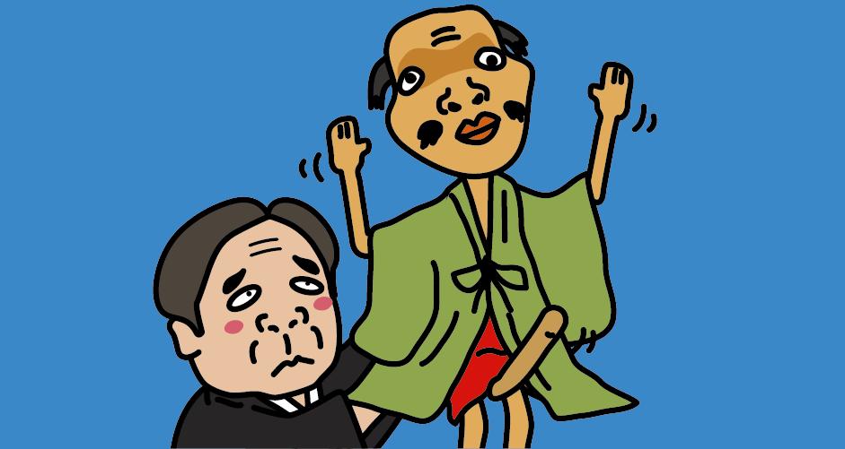 佐渡島の説教人形とのろま人形は江戸時代(18世紀)頃、京都から伝わりました。