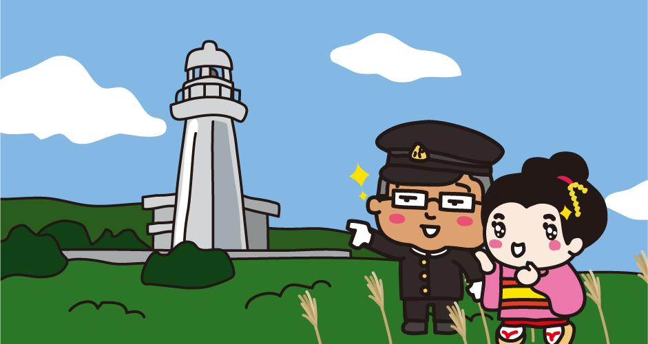 佐渡島(弾崎灯台)
