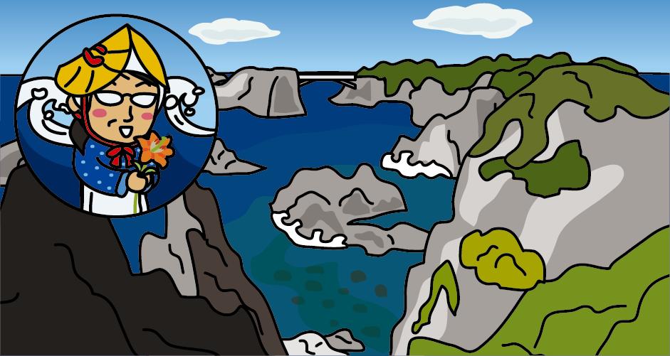 佐渡島 水族館 ノルウェー フィヨルド ハルダンゲル峡湾