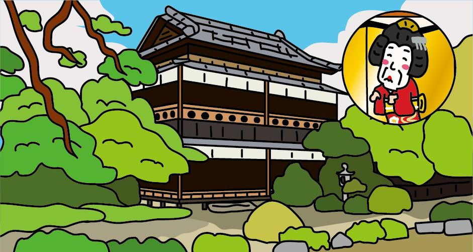 新潟市(旧齋藤家別邸)の古町芸妓