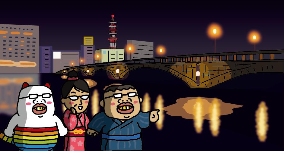 新潟市(信濃川)の萬代橋のライトアップ