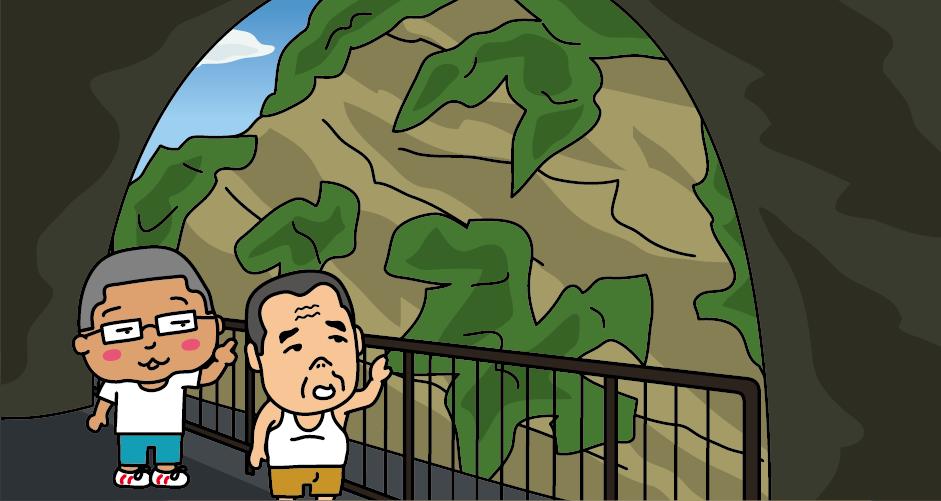 清津峡渓谷トンネル(見晴所)