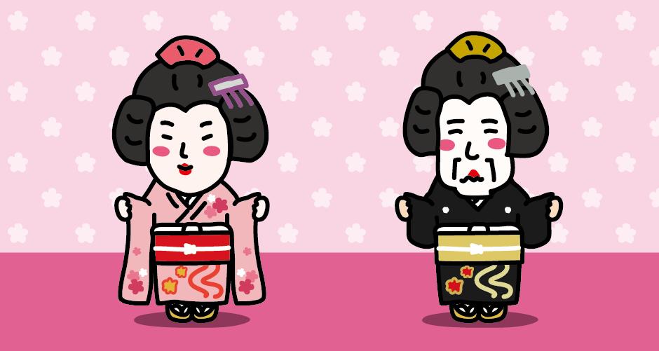 古町芸妓(留袖と振袖)