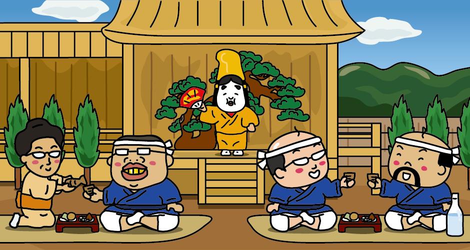 佐渡島 能部第 能 祭り 娯楽