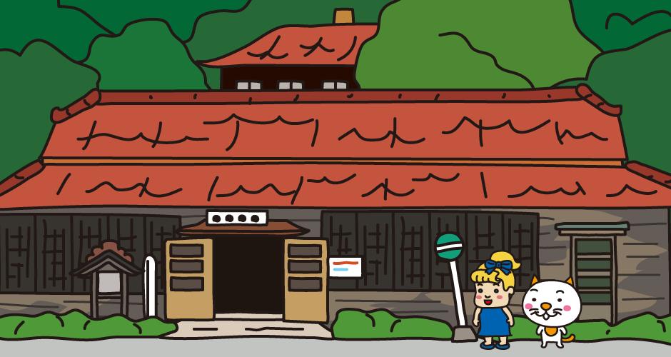 佐渡金山 御料局佐渡支庁 相川郷土博物館