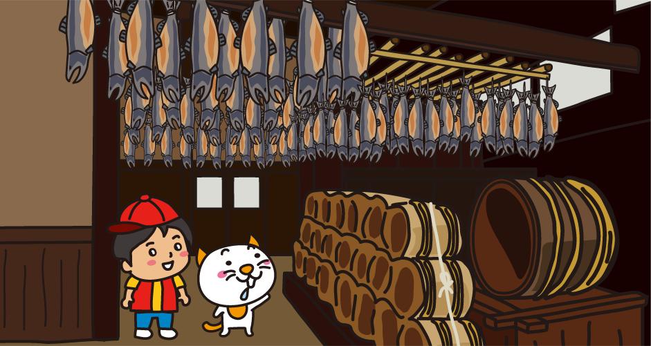 新潟県 村上 町屋 鮭塩引き イヨボヤ