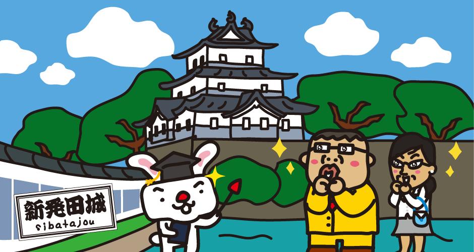 新発田城 三階櫓 三匹鯱