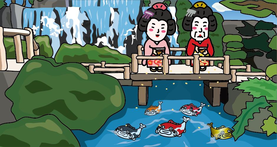 小千谷 錦鯉の里 日本庭園