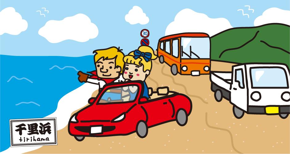 砂浜を車で走れる爽快感!石川県の「千里浜なぎさドライブウェイ」を走ってみた!