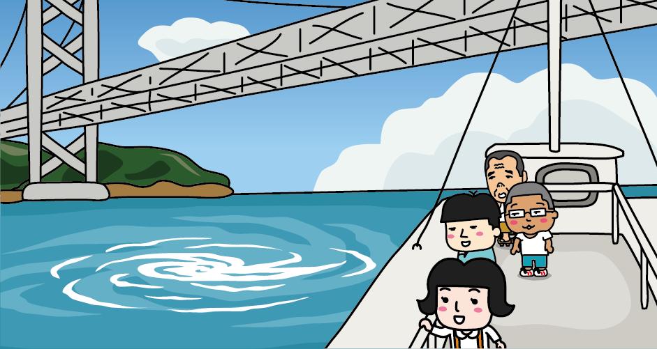 鳴門海峡の観光船を利用すれば大迫力な渦潮を間近で楽しむことができます。