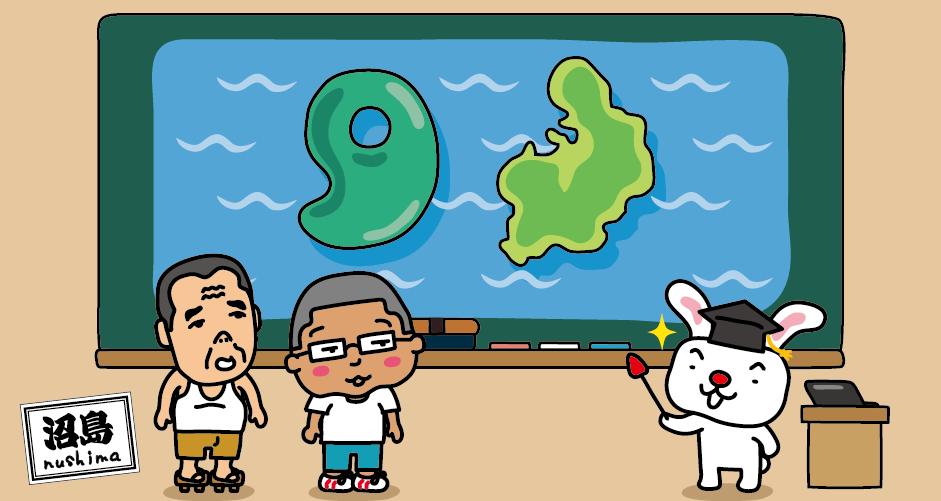 兵庫県の沼島は日本発祥の地です!神代の昔、イザナギとイザナミはこの島で日本列島のほとんどを作りました!