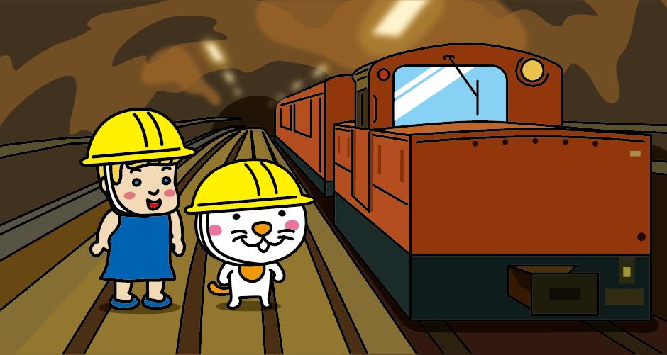 欅平駅と黒部ダムの間には、関西電力の発電設備の保守や資材運搬するための黒部ルートと呼ばれる輸送路があって、全区間(約18km)がほぼトンネルです。トンネル内では鉄道やケーブルカーが稼働していて黒部川第四発電所などの設備を見学ができるようになっています。