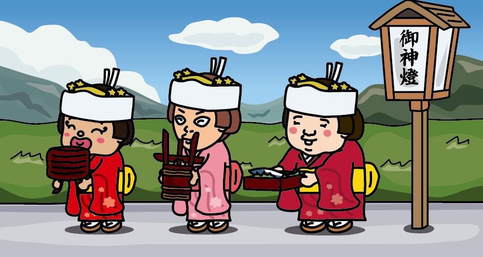 23日早朝、神様にお供え物をするために7つある「行器(ほかい)」という容器に酒、赤飯、鯖を入れて、約30名の花嫁衣装を着た独身の女性たちが神社まで練り歩きます。