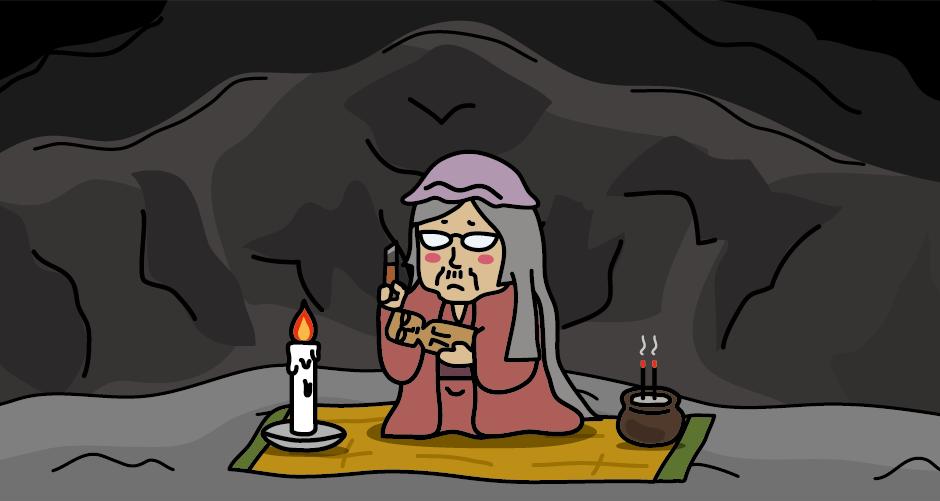 少将の死を悲しんだ小町は、晩年は俗世間を離れて、雄物川の上流にある岩屋堂と呼ばれる洞穴で香を焚き、自像を彫って92歳まで暮らしていたと伝えられています。