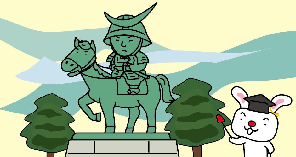 天守台に建つ伊達政宗の騎馬像は仙台の代表的な風景になっています。現在の騎馬像は1964年に設置された2代目です。初代の騎馬像は第二次世界大戦で金属供出されました。