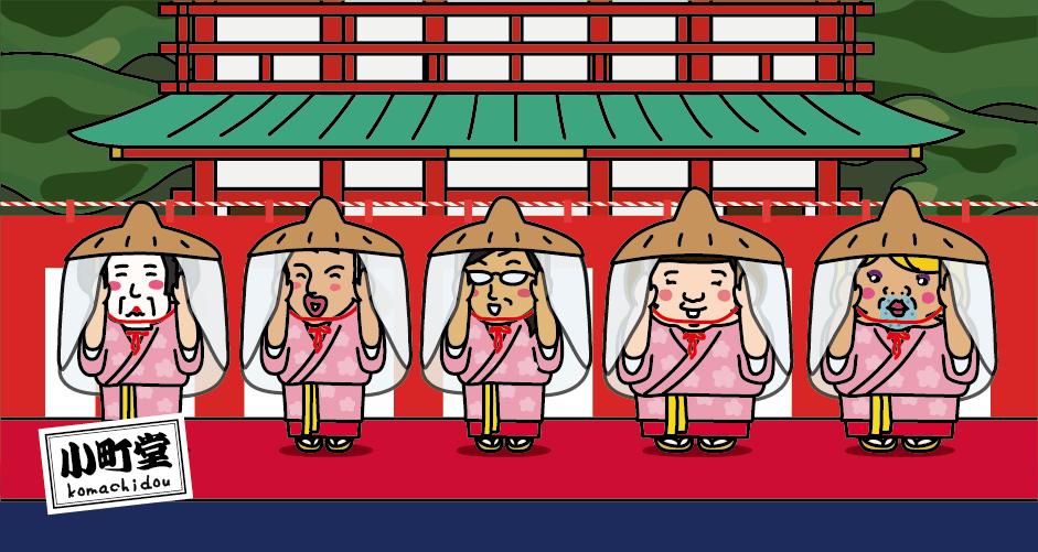 秋田県湯沢市は「世界三大美女」のひとり小野小町の故郷です。小野小町と深草少将の悲しい伝説をまとめてみた。