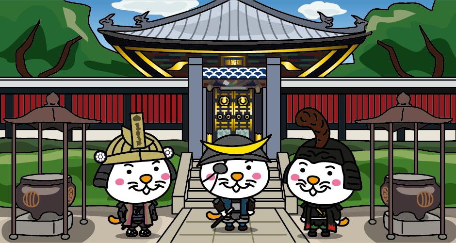瑞鳳殿は伊達政宗の霊廟です。1637年に造営された瑞鳳殿は桃山文化を伝える豪華絢爛な建物で戦前は国宝に指定されていましたが、仙台空襲によって焼失。1979年に再建されました。