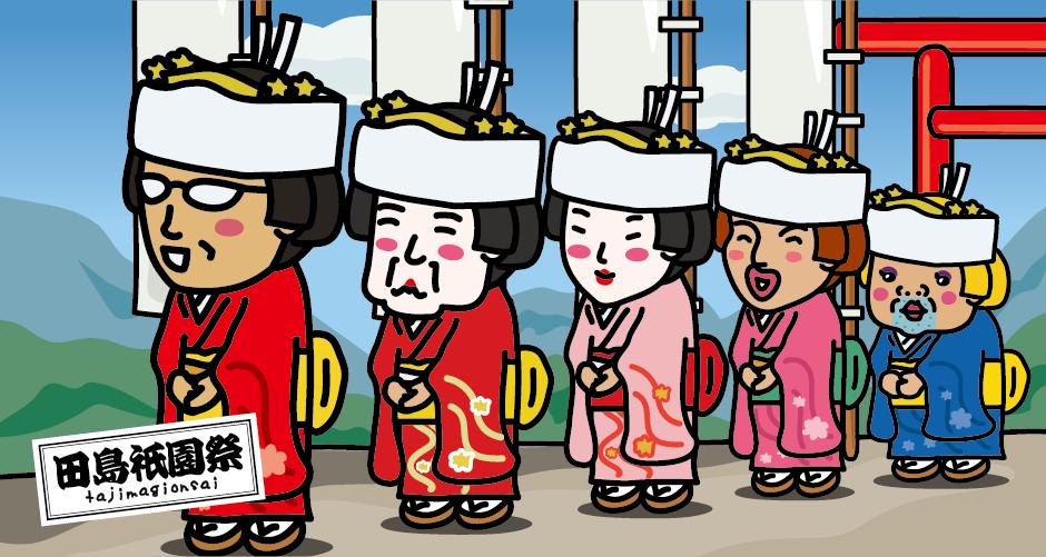 福島県にも祇園祭があるんだよ!朝から花嫁行列を見て、夜は屋台運行を見て、その間は子供歌舞伎を見て、会津の祇園祭は一日中楽しめる!