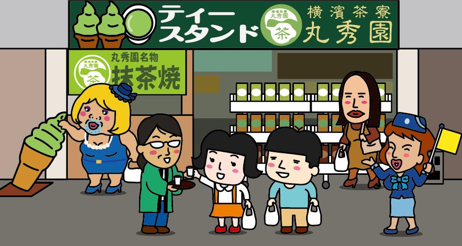 洪福寺松原商店街の魅力は「安さ」と「人情」です。毎日が「大安売り」しているようなお店がたくさんあって、大型店舗のようにただ買い物するだけではなく、お店の人とお客さんが楽しくコミュニケーションができるところが魅力的です。そして、毎日がお祭りのように商店街に来ただけで楽しい気分になれるところはもっと魅力的です。そんな洪福寺松原商店街に一度訪れてみて下さい。わくわく☆ドキドキできるような楽しい体験ツアーもあります。