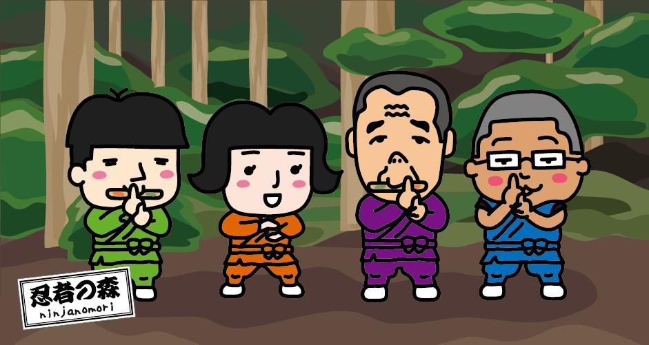 忍者になりたい人に大朗報!手裏剣の投げ方から水の上の歩き方まで、三重県の山の中で忍者の修行ができるよ!
