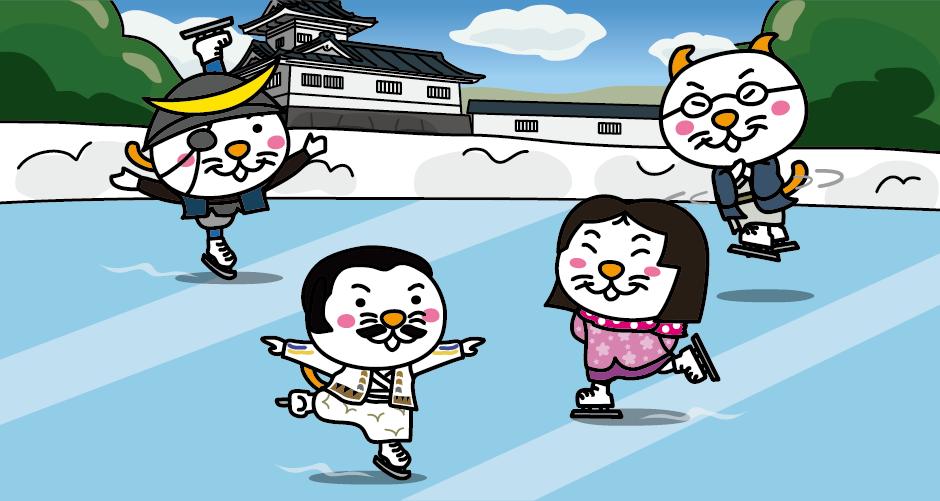 五色沼は、元々は仙台城を囲む外堀の一部で、三の丸の北側から大手門にかけて広がっていました。この五色沼は日本におけるフィギュアスケートの発祥の地といわれています。20世紀のはじめ、東北大学の学生がドイツ語教師からスケートを教わったのがはじまりです。