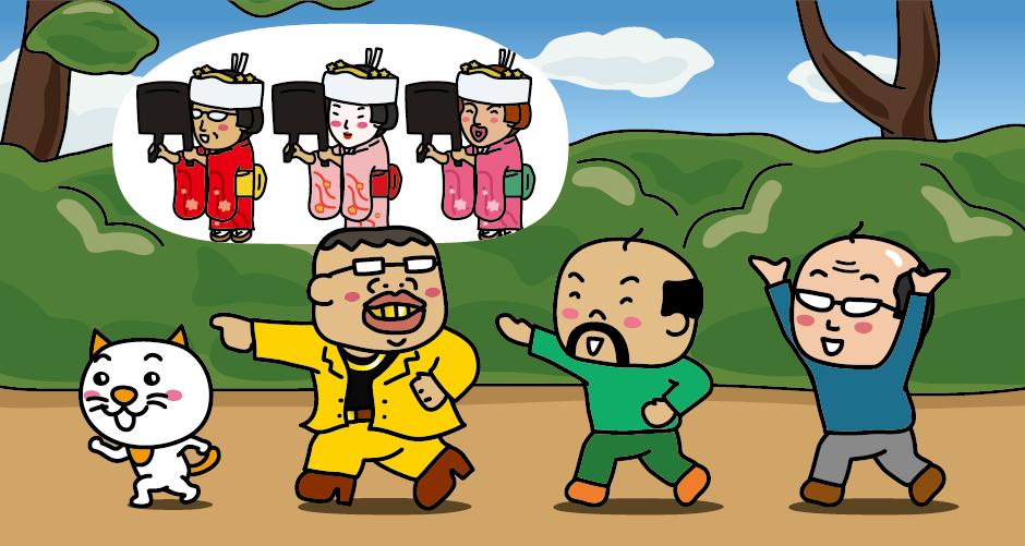 見どころは23日の早朝に行われる「七行器(ななほかい)行列」で、華やかな花嫁衣裳を身に包んだ女性たちが町の中を練り歩く光景は「日本一の花嫁行列」と呼ばれていて、沿道にはたくさんのカメラマンや観光客が詰めかけて賑わっています。昔は未婚男性の花嫁探しの場と言われていました。