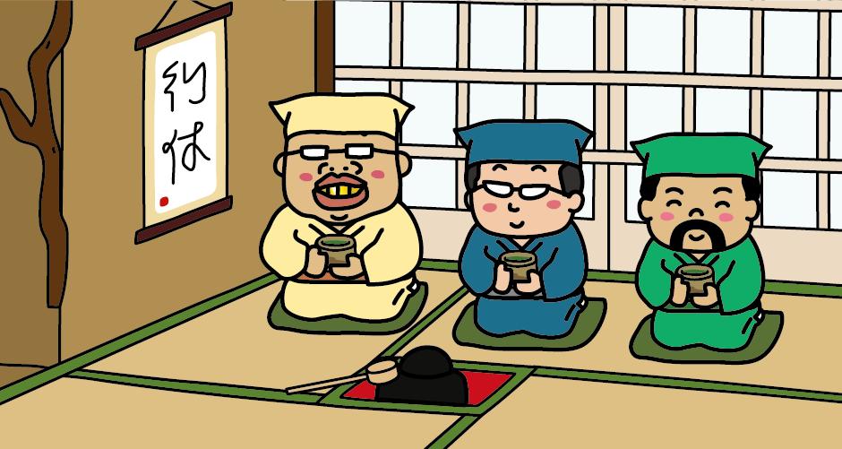 信楽は京都に近かったので、室町時代(14世紀)以降、茶道の隆盛とともに信楽焼は発展しました。特に信楽焼の茶陶は貴族や文化人によって珍重されました。
