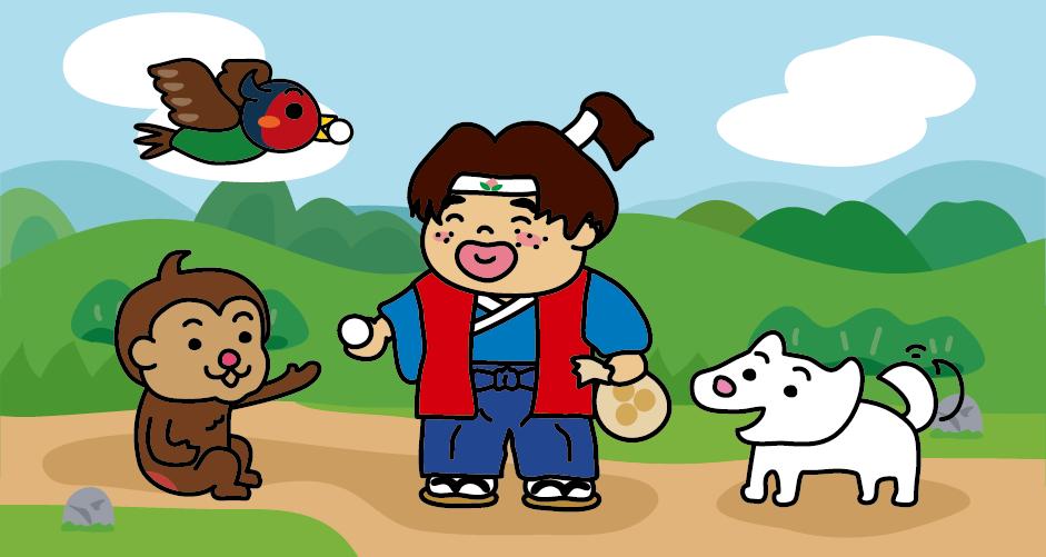 大きくなった桃太郎は鬼ヶ島へ鬼退治に行くことになって、お婆さんはきび団子を作って持たせてくれました。道中、イヌ・サル・キジが現れてきび団子を欲しがります。桃太郎はイヌ・サル・キジにきび団子を分け与えて一緒に鬼ヶ島へ向かいました。