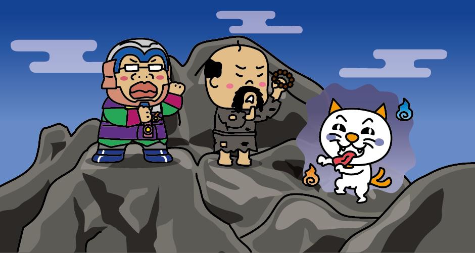 猫魔ヶ岳 化け猫伝説 猫又伝説 猫魔ヶ岳登山 八方台ルート 雄国沼ルート