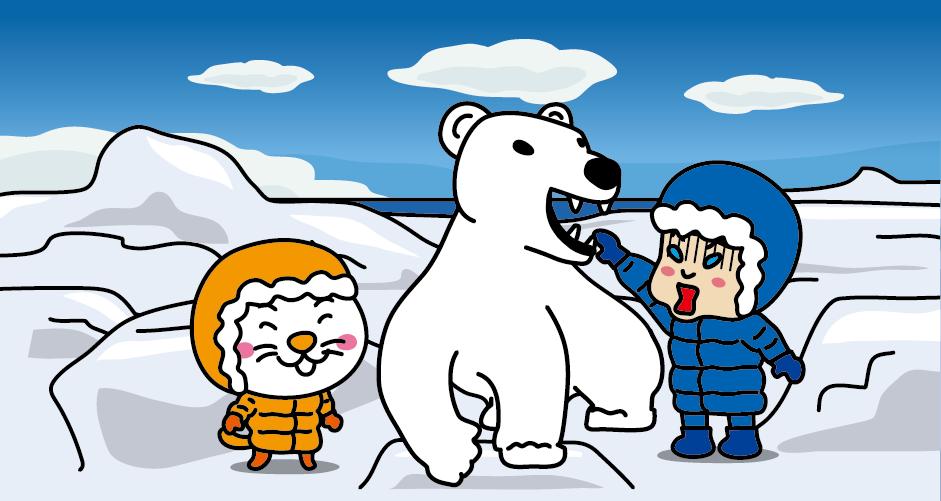 オホーツク海流氷科学センター マイナス20℃の厳寒体験室 シロクマ