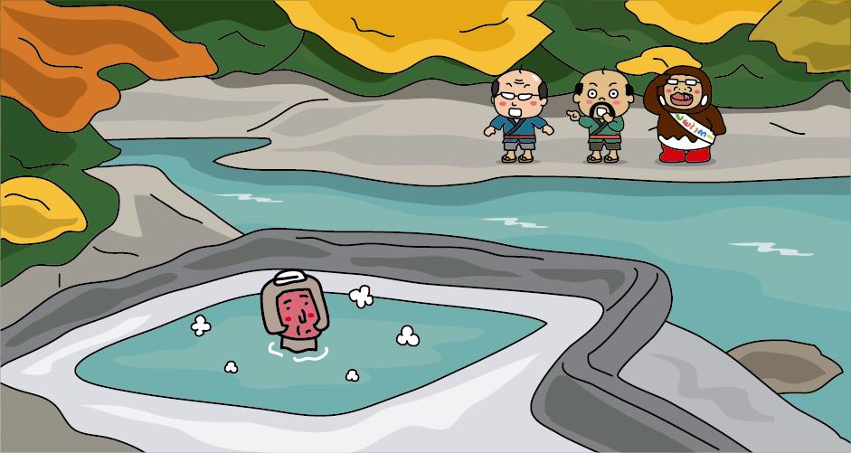 湯野上温泉の歴史は、奈良時代(8世紀)まで遡るほど古く、仲間との争いに敗れた猿が温泉で傷を癒しているところを村人が見つけたのがはじまりといわれています。