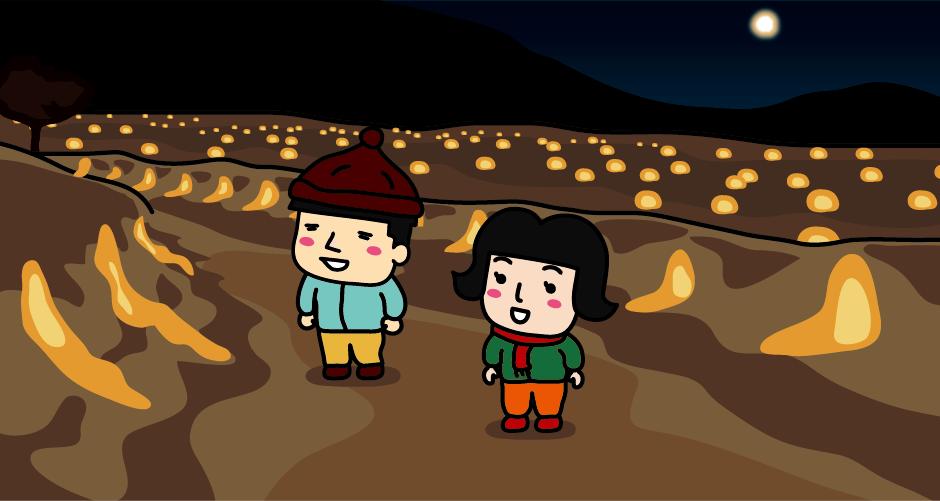 湯野上温泉 毎年2月には、「なかやま花の郷(はなのさと)公園」の広大な雪原にろうそくを灯す「なかやま雪月火(せつげっか)」が開催されます。「雪」と「月」と「火」が織りなす幻想的なイベントです。