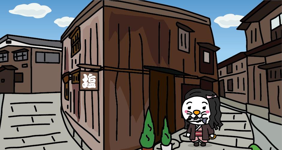 佐渡島 宿根木 三角の家