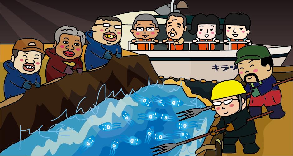 滑川漁港 ホタルイカ ほたるいか ほたるいか海上観光