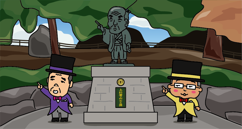 上杉神社 米沢城(二の丸) 松が岬公園 上杉鷹山 松岬神社