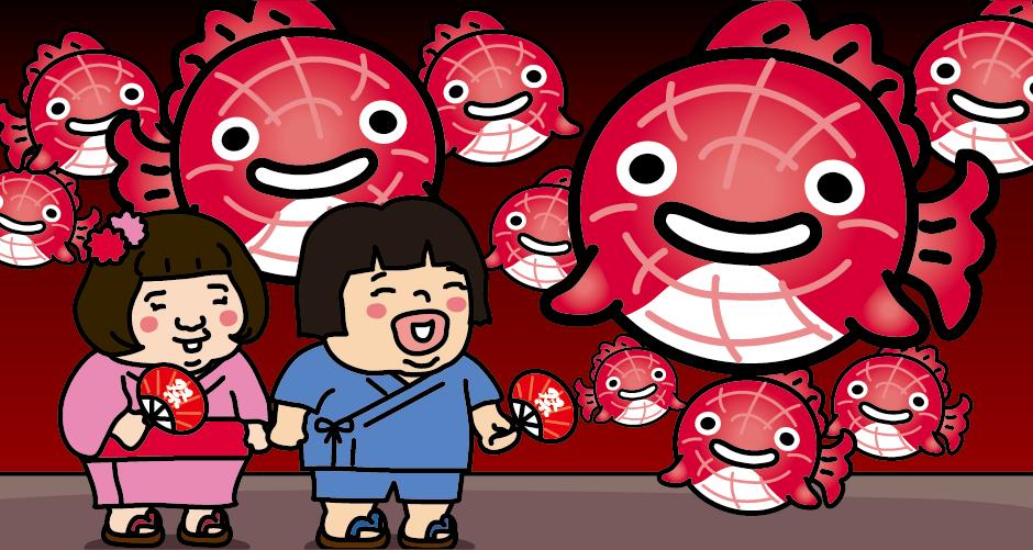 金魚ねぶた 津軽錦