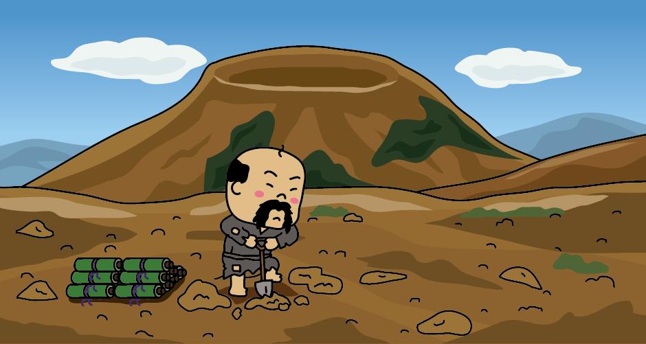 一切経山 弘法大師の伝説 一切経山から眺める吾妻小富士の景色