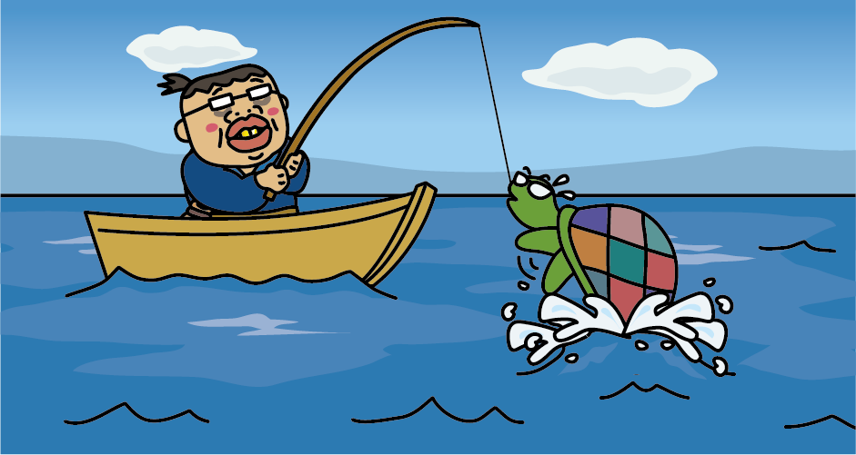 浦嶋子伝説 浦島太郎が五色の亀を釣り上げる