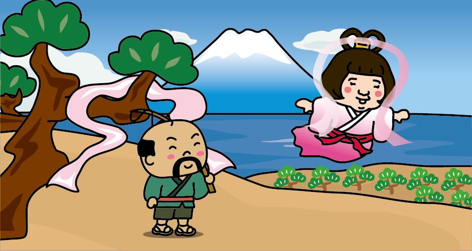 三保松原の羽衣伝説