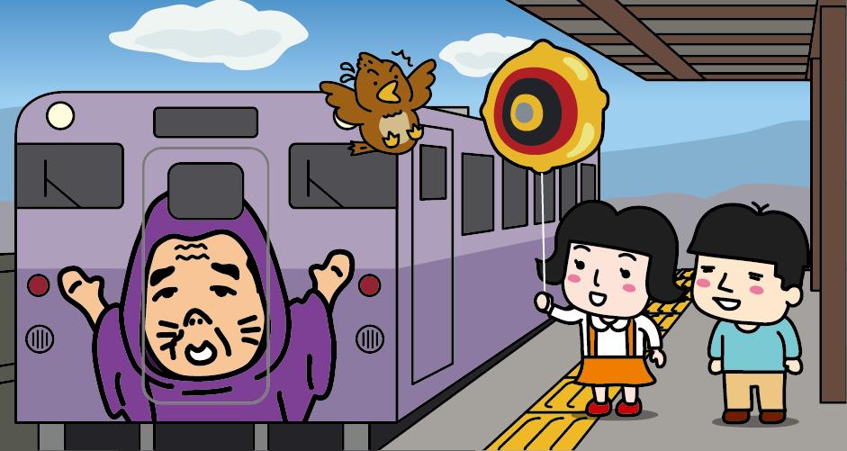 水木しげるロード 妖怪列車(鬼太郎列車)