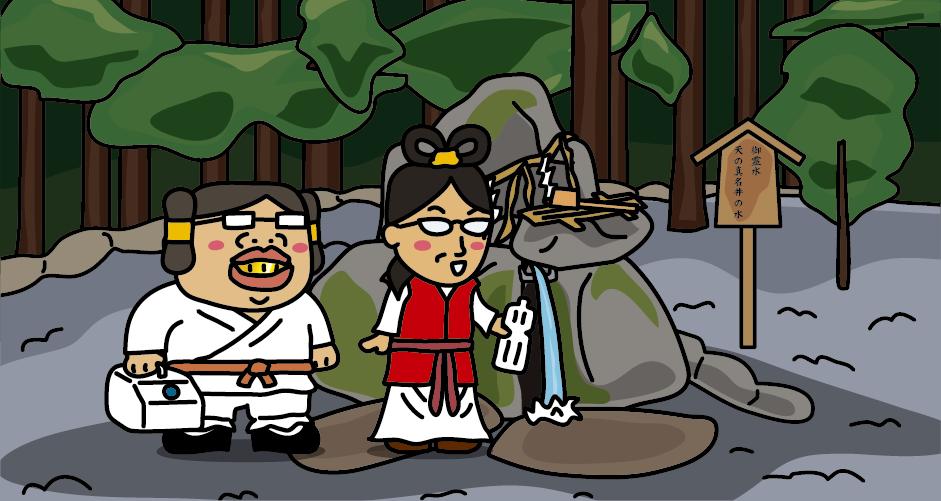 籠神社の奧宮・真名井神社の真名井の霊水