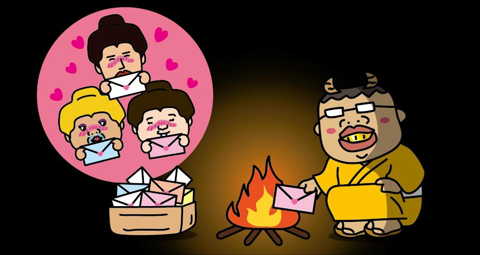 大江山の酒呑童子が鬼になった経緯