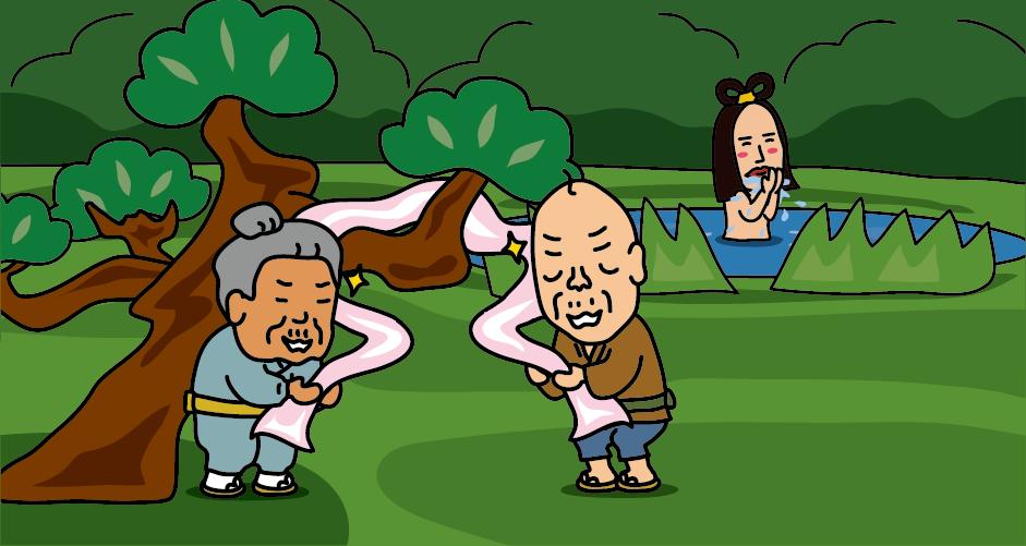 比沼麻奈為神社(磯砂山の羽衣伝説)