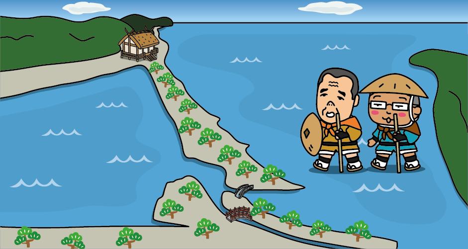 天橋立は籠神社の参道