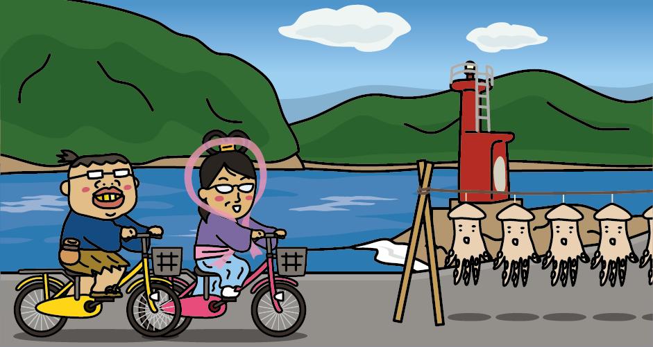伊根湾 青島 ガンジャが鼻の赤灯台 イカの天日干し