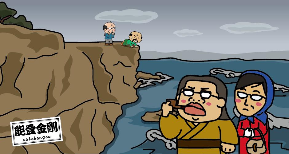 能登金剛 ヤセの断崖