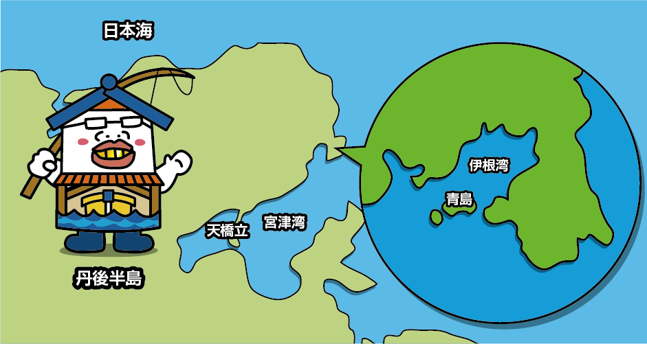 伊根湾 青島 イラストマップ
