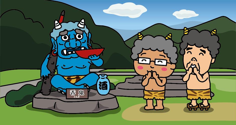 大江山の鬼のオブジェ