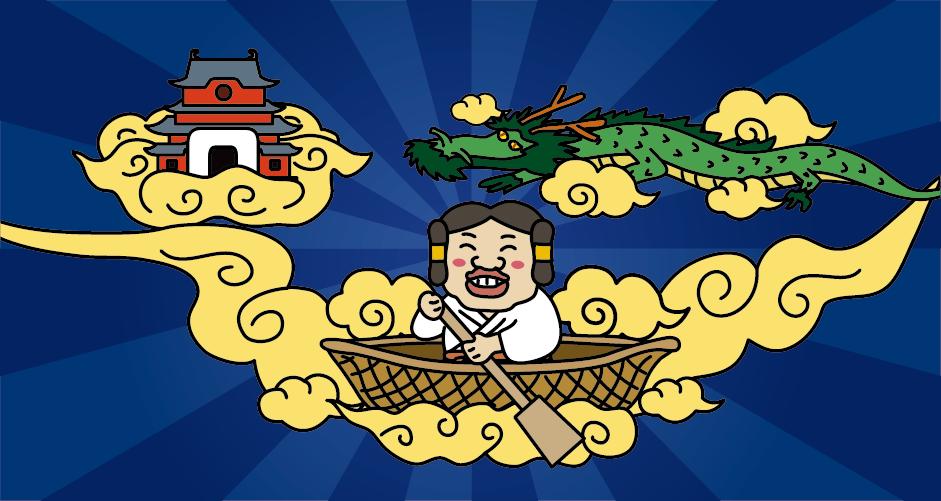 籠神社の由来(龍宮伝説)